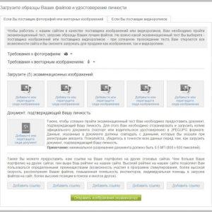 Экзаменационный тест на Depositphotos: теперь ещё удобнее