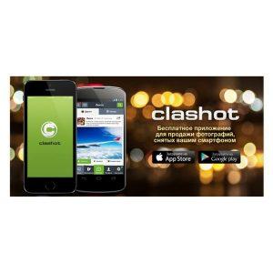 Depositphotos запустил Clashot — платформу для создания, публикации и продажи мобильной репортажной фотографии