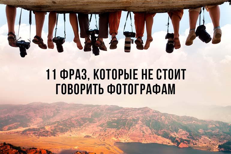 blog title ru