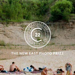 Финалисты фотоконкурса New East Photo Prize