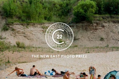 the-new-east-photo-prize