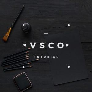 Редактирование в VSCO: Как спасти посредственную фотографию
