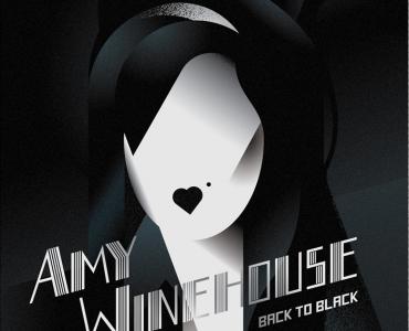 Создание серии: Сергей Серебренников и его дизайн обложки альбома «Back to Black»