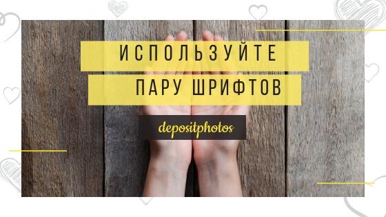 графический дизайн шрифты