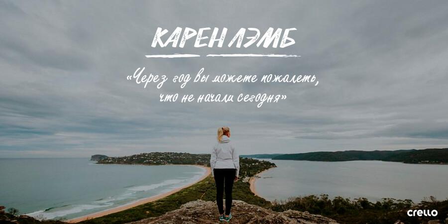 quote-entrepreneur