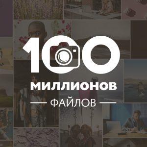 В библиотеке Depositphotos теперь 100 миллионов файлов! Трендовые фотоколлекции и идеи для проектов