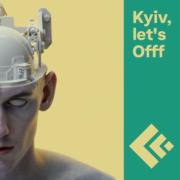В Киеве впервые пройдет фестиваль креативности и дизайна OFFF