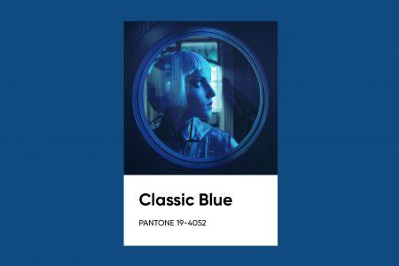 Фотоколлекция: цвет года от Pantone — классический синий
