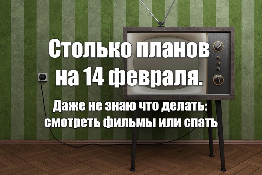 Ru Memes 02