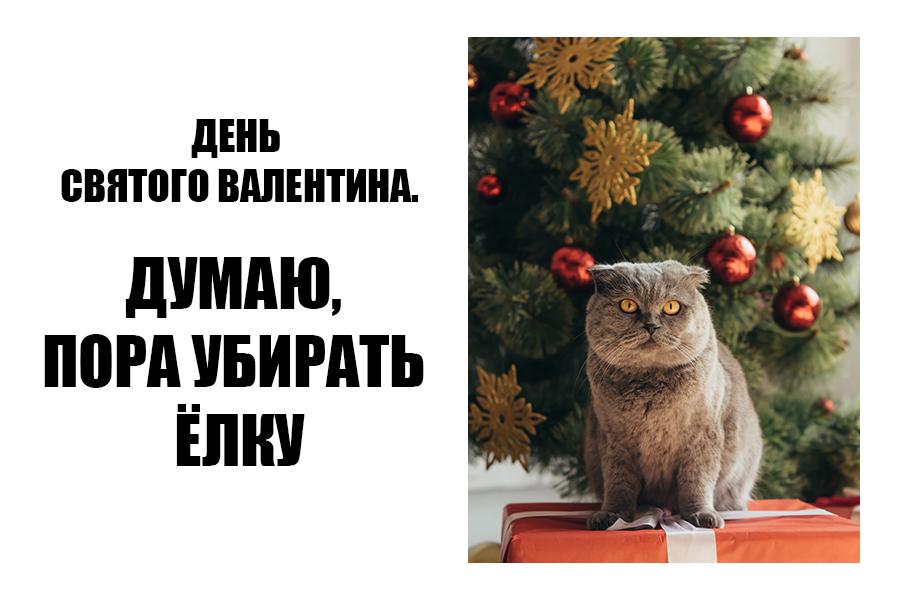 Ru Memes 03