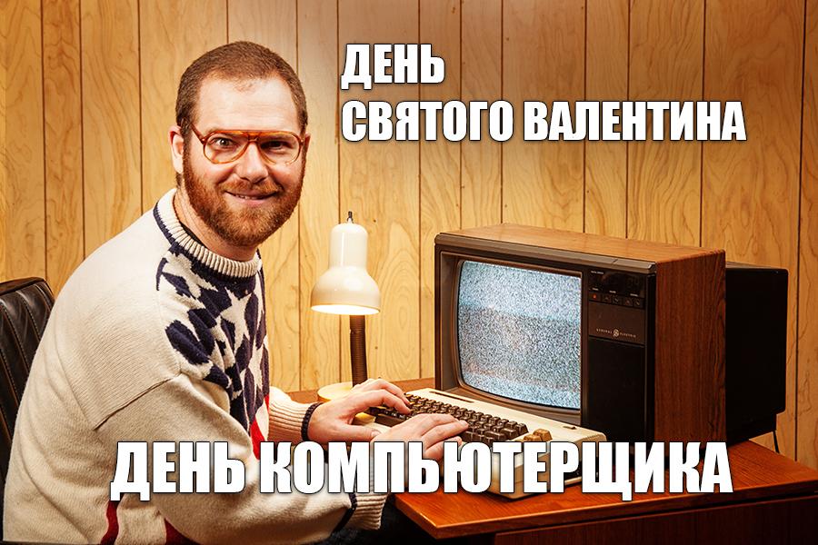 Ru Memes 09