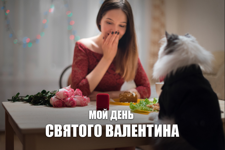Ru Memes 10