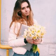 Maria Sibirtseva