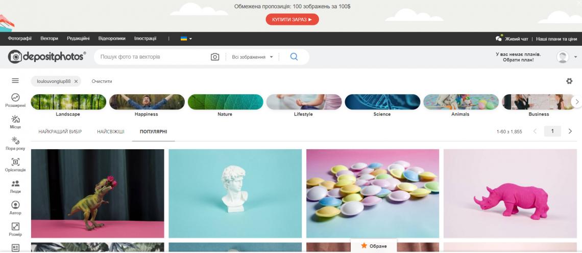 10 кращих сайтів для просування портфоліо фотографа