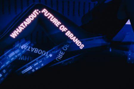 Пола Шер та Айк Кьоніг візьмуть участь в онлайн-конференції Whatabout: Future of Brands