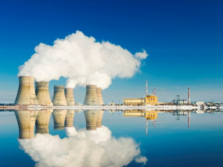 Nuclear power plant © Depositphotos
