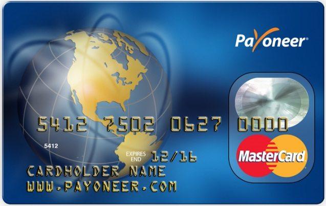 Payoneer Pre paid MasterCard® Card