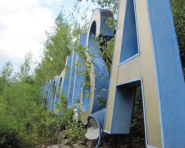Holy Land USA: The Abandoned Christian Theme Park
