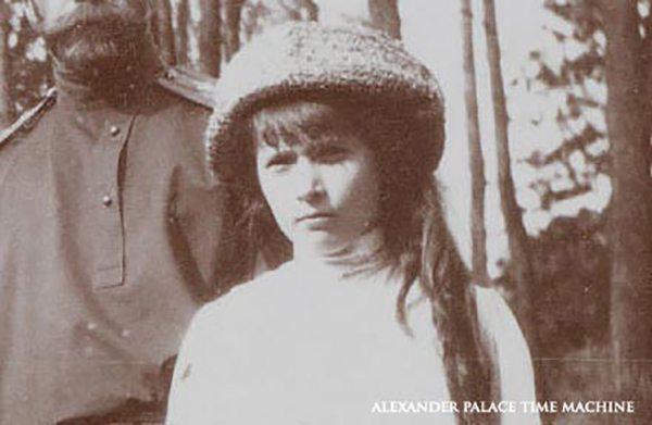 Russian Grand Duchess Anastasia Nikolaevna Romanova