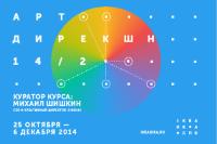 Depositphotos стал партнером ИКРа!