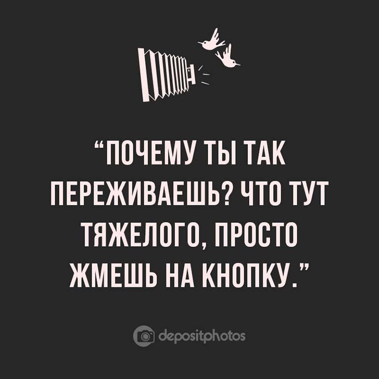 11-fraz-kotory-e-ne-stoit-govorit-fotografam-11