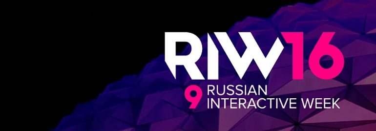 russia internet week 2016 riw