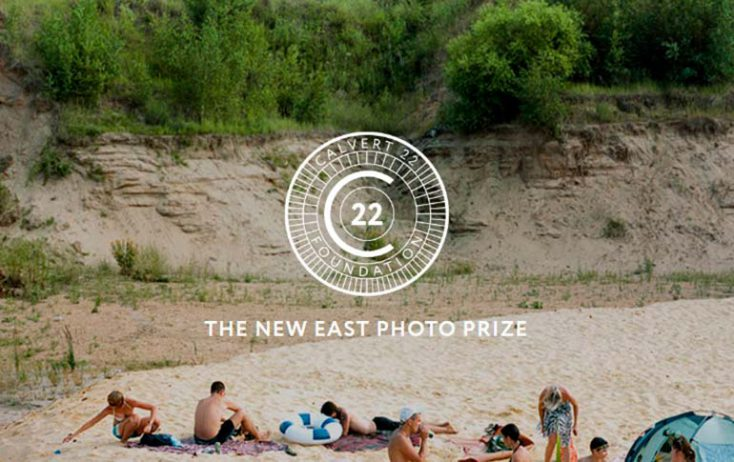 Shortlisted Finalists of the New East Photo Prize