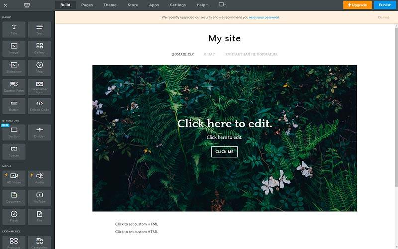 5 User Friendly Website Builders to Start a Photography Career 3