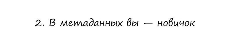 your-portfolio-sucks-RUSSIAN-2
