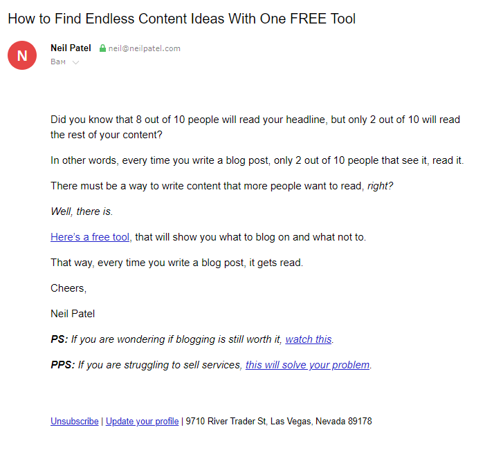 19 emailtrends