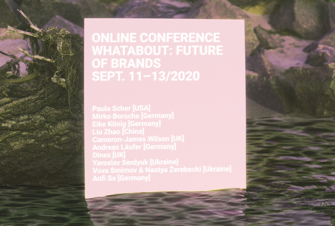 "Paula Scher and Eike König Are Coming to The Online Conference ""Whatabout: Future Of Brands"""
